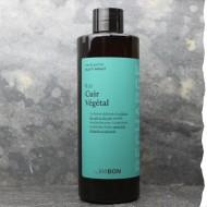 Parfum naturel pour homme 100BON - Cuir végétal - 200ml - Fabrication française - Recharge en verre
